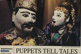 News article Puppets tell tales