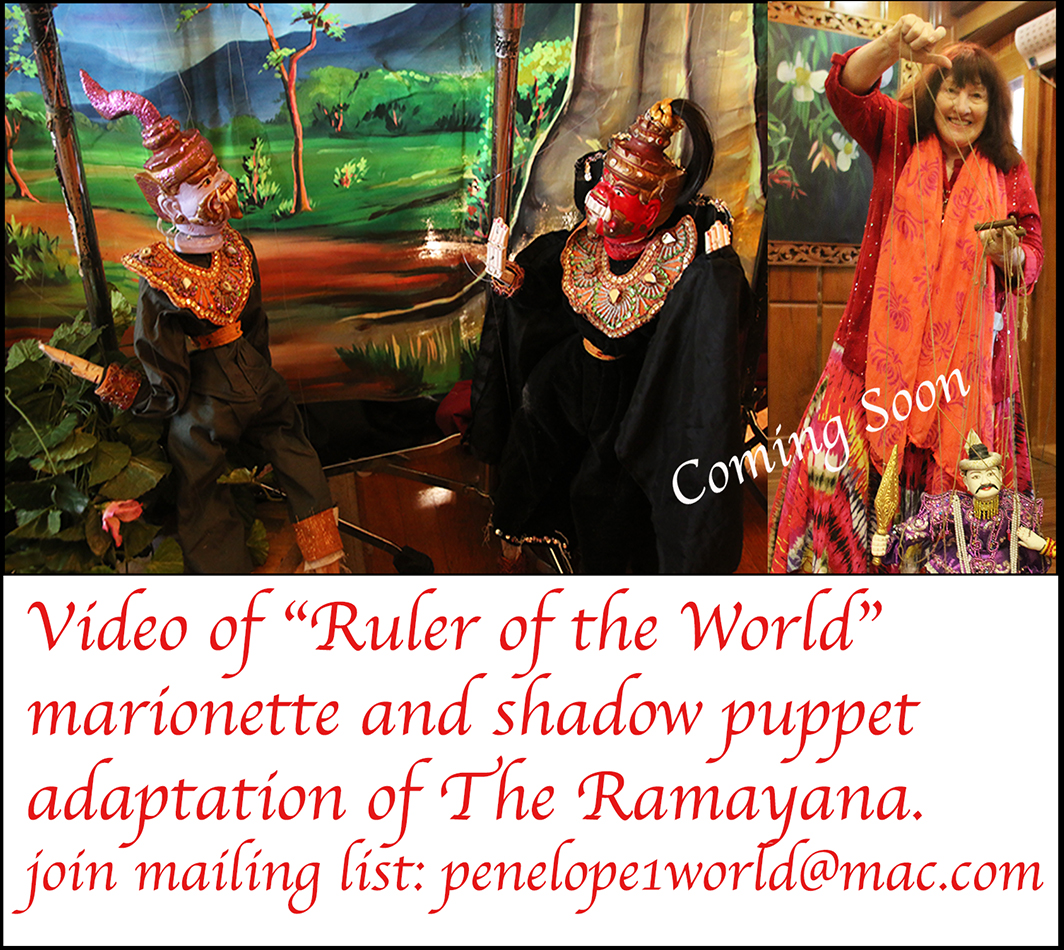 Puppet Show Adaptation of the Ramayana by Penelope Torribio, producer Don Pollock