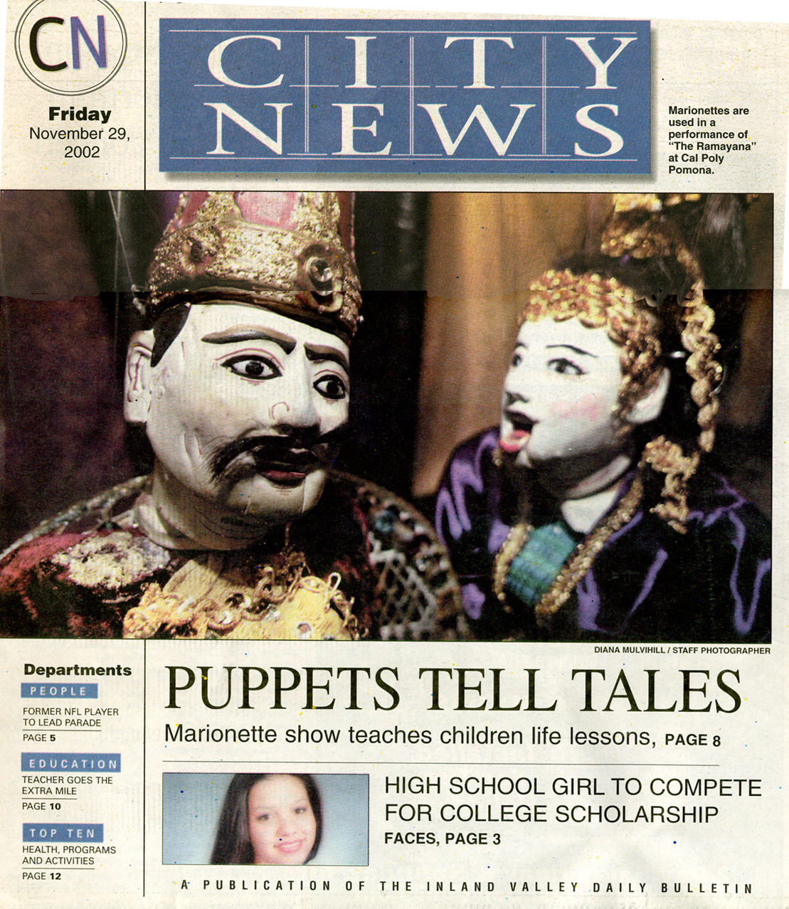 Puppets Tell Tales News Article on Penelope Torribio's marionette and shadow puppet adaptation of the Ramayana